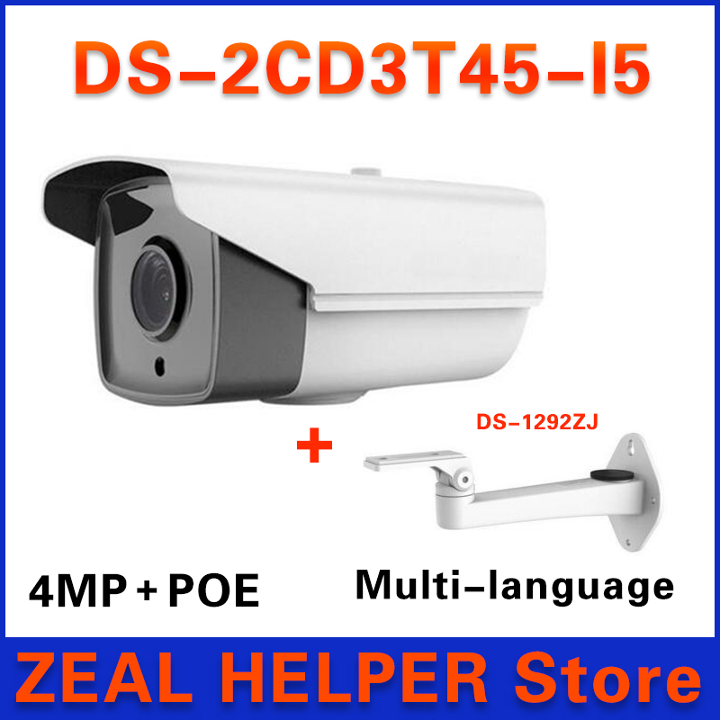 Multi-language DS-2CD3T45-I5 replace DS-2CD2T42WD-I5 4MP ip outdoor camera H265 hd cctv camera 1080p With Bracket