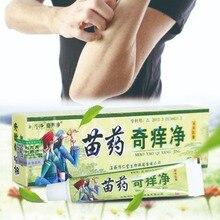 Body Herbal Material Psoriasis Creams