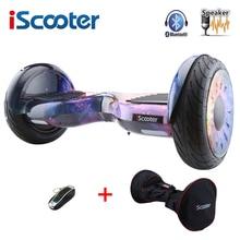 IScooter 10 cal hoverboard z głośnikami Bluetooth dwa koła inteligentny równoważenie własny skuter elektryczny deskorolka giroskuter Nowy