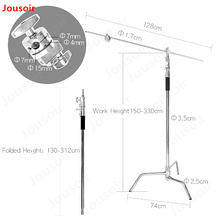 C Stand Metal Max Height 130″/330cm Adjustable Reflector Stand with 50″/128cm Holding Arm and 2 Pieces Grip Head for Stuido CD50