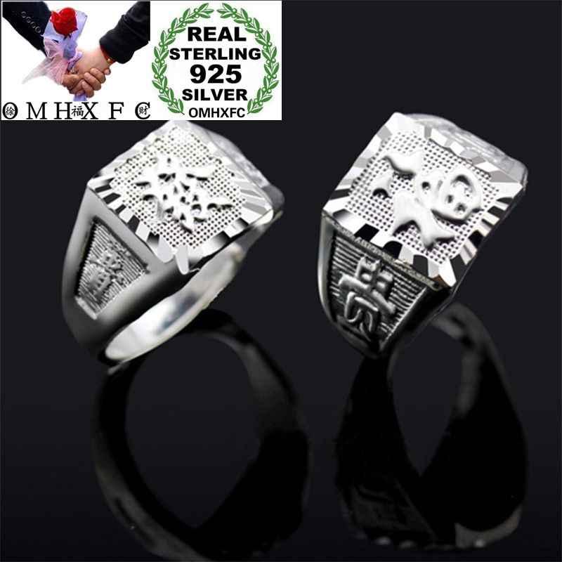 OMHXFC ขายส่งยุโรปแฟชั่นชายวันเกิดงานแต่งงานของขวัญจีน FU Word ปรับขนาดได้ 925 เงินสเตอร์ลิงแหวน RI164