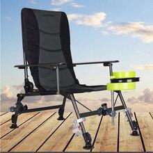 стул для рыбалки стул  кресло для рыбалки шезлонг стулья для кемпинга шезлонги  раскладной стул  отдых на природе  раскладушка кровать походный стул стул туристический стул подлокотник  и подстаканник стул рыболовный