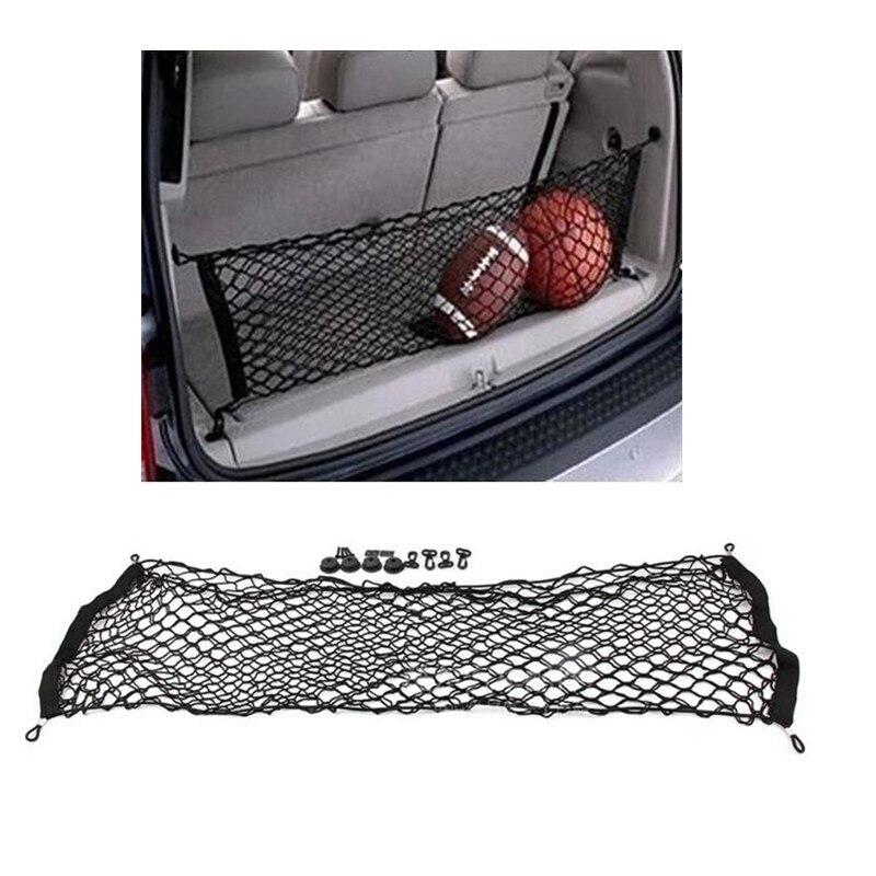 Car Styling 110 x 50cm Universal Fit Car Trunk Luggage Storage Cargo Organizer Nylon Elastic Mesh Double Net With 4 Plastic Hook