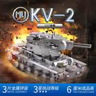 MU 3D Metal Puzzle W...