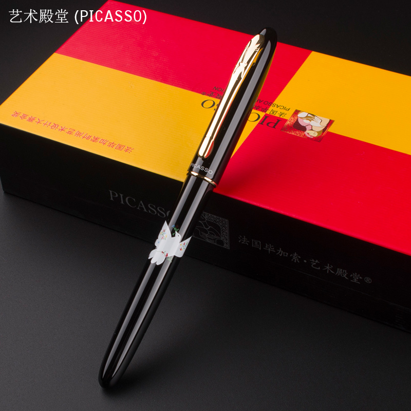 Picasso 606 pen pure high quality pen for white roller pen.not box rtm875t 605 rtm875t 606