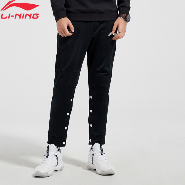 Li Ning Men BAD FIVE Basketball Pants Fleece Warm Comfort Buttons Pockets Design LiNing Sports Pants