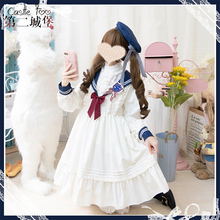 Lolita OP Dress Original Chiffon Long Sleeve Dresss Sailing-Atlantis Navy Sailor Style Badge Shirt Kawaii Cosplay