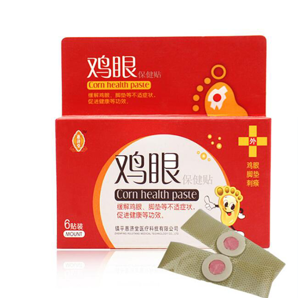 6pcs Foot Medical Corn Remover Plaster Patch Feet Callus Removal Tools Foot Detox Patch Feet Massage Product A389