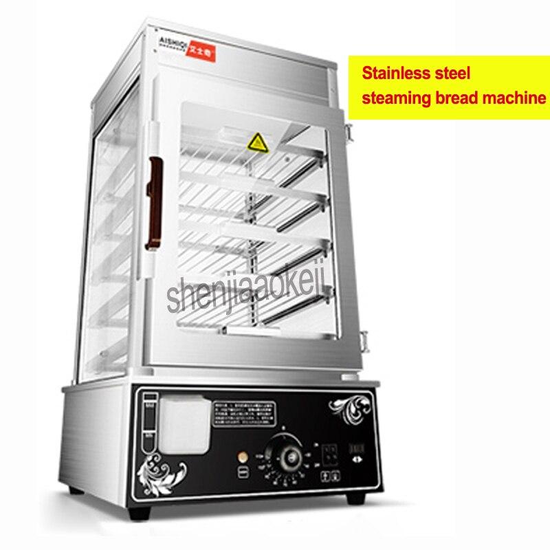 Petit pain électrique vapeur Commercial en acier inoxydable table base chignon machine à vapeur pain alimentaire réchauffeur armoire cuisson appareils 220V