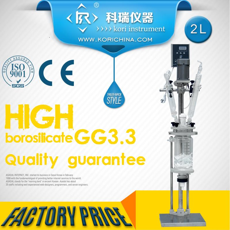 2L Laboratory equipment small scale chemical Jacketed glass reactor /Jacketed glass reaction vessel price small type heating dual chemical reaction kettle 2l jacketed flask glass reactor with teflon stirrer