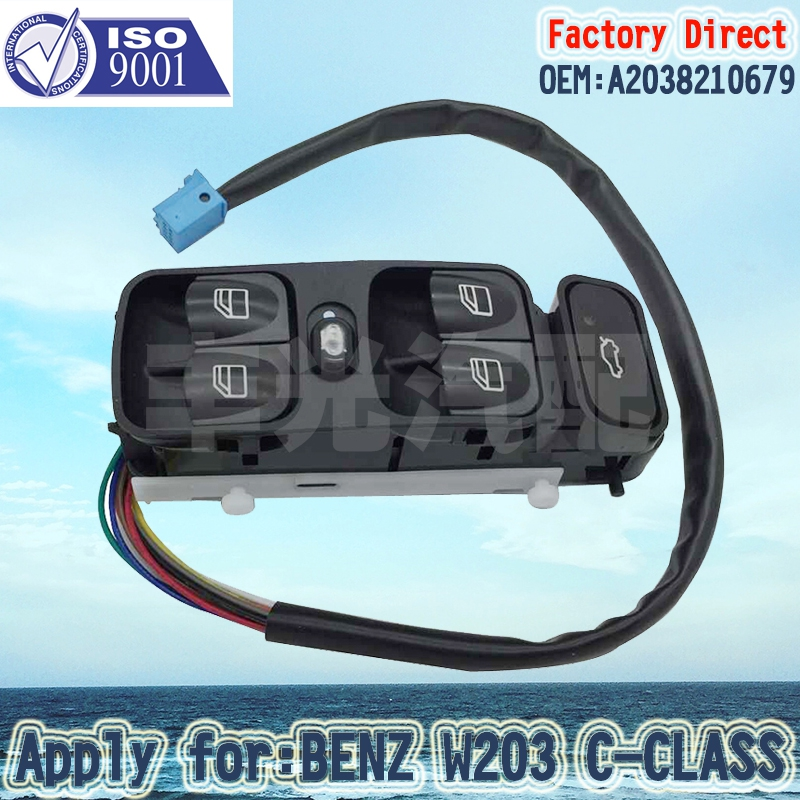 Factory Direct Auto Electric Power Window Master Control Switch Apply For Mercedes-Benz C320 C230 C240 C280 C350 C55 AMG 2038210