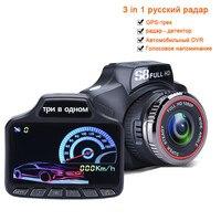 Видеорегистраторы для автомобилей 3 в 1 Антирадары gps положение автомобиля Камера видео Регистраторы регистраторы Русский Голос лазерной С