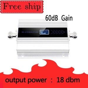 Image 4 - 3G Ripetitore 2100MHz LCD WCDMA 2100 MHZ Celular Signal Booster Amplificador Repetidor Celular Amplificador Chicote Antena de 5dbi