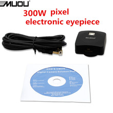 Cheaper The US imported chips MUOU HD 3MP USB Cmos Camera Electronic Digital Eyepiece Microscope Adapter Free Driver Image Capture