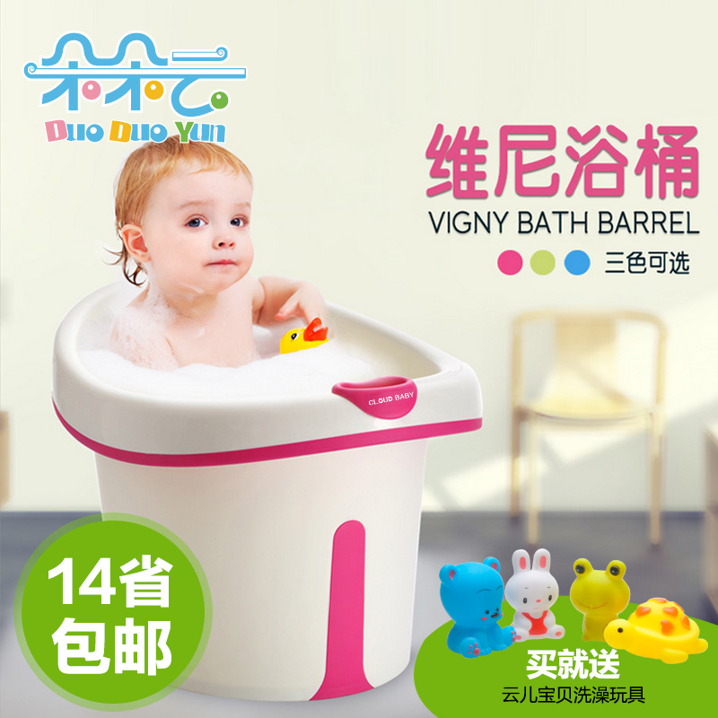 baby bath tub cloud baby take a shower basin bath tub in a legacy of love guess what s in the bath tub baby shower