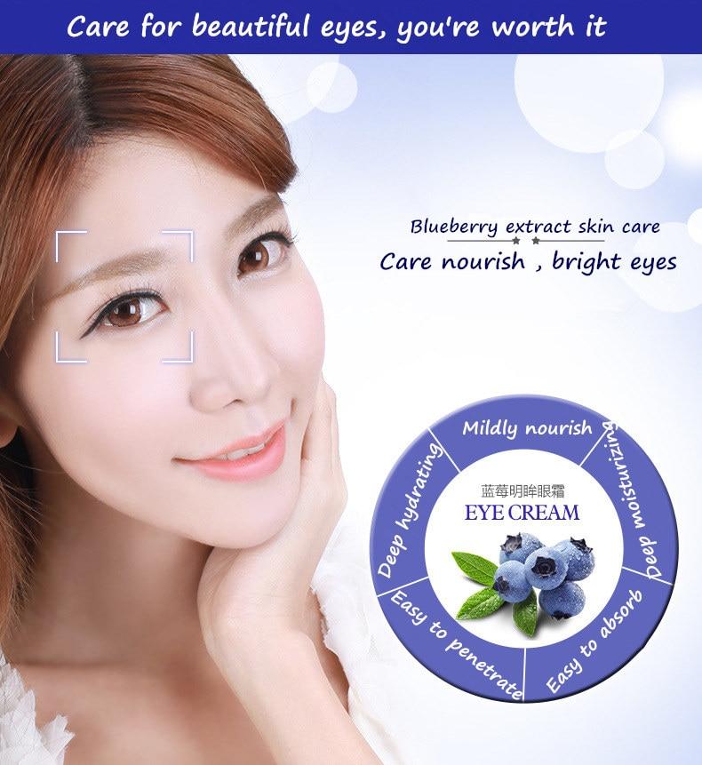 BIOAQUA blueberry eye crema ojo cuidado nutritivo hidratante calmante - Cuidado de la piel - foto 4