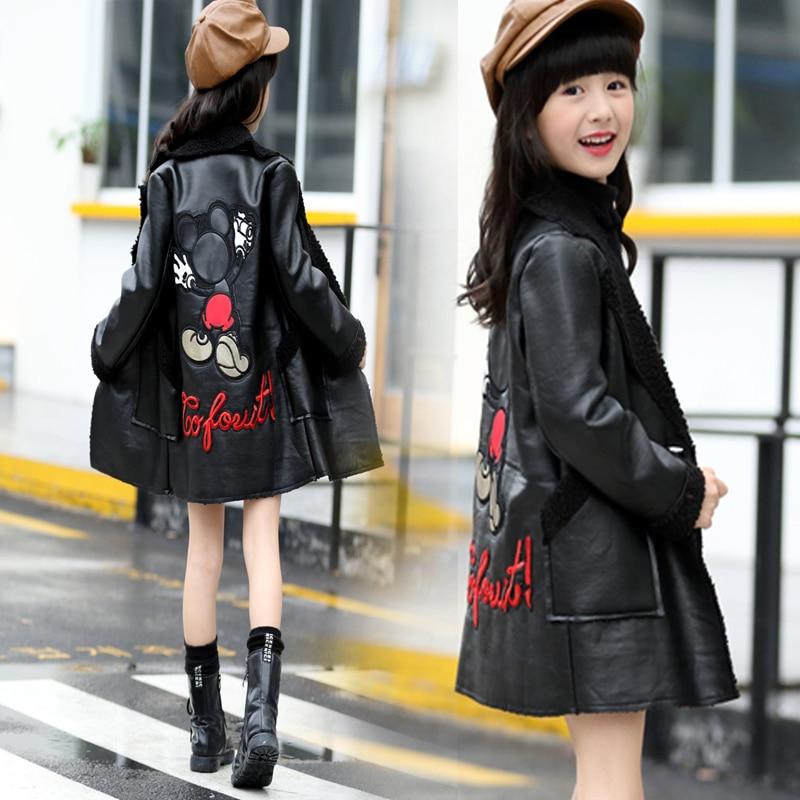 Anlencool Children's clothing girls leather jacket autumn and winter 2018 new fashion plus velvet thick jacket winter clothing