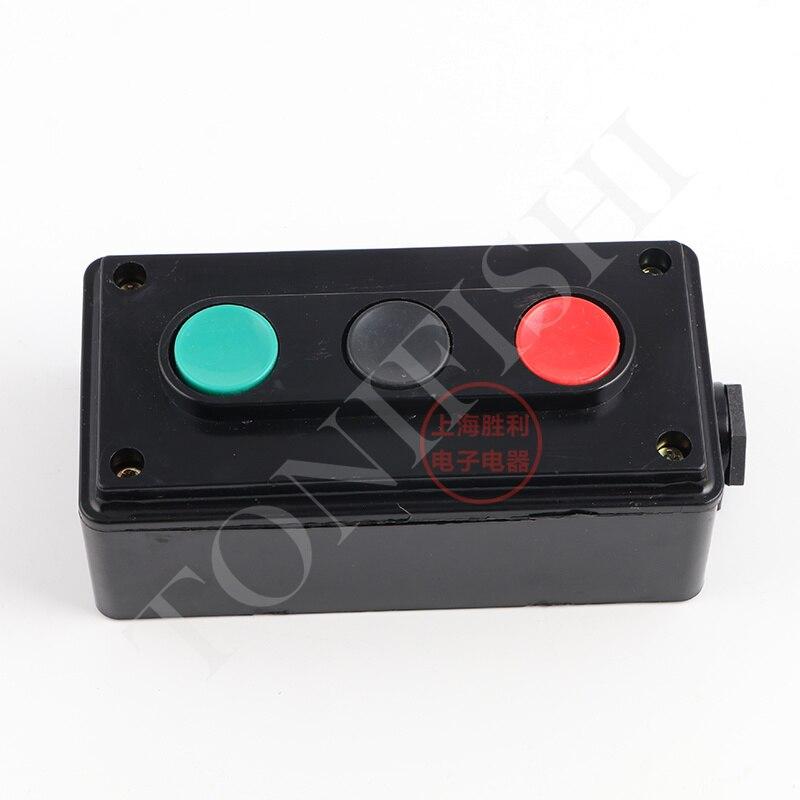 Machine Control Triple Reset Self Reset Start Stop Forward