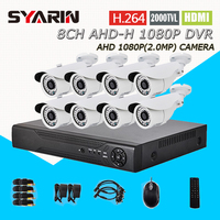 TEATE Safety HD AHD 8 Channel 2 0MP CCTV System 8CH Full 1080P DVR With 2000TVL