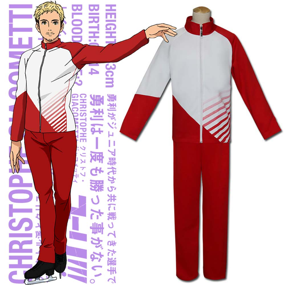 Yuri on Ice Christophe Giacometti Chris Cosplay Figure Skating Uniform Sportswear Outfit Track Suits Halloween Carnival Costume