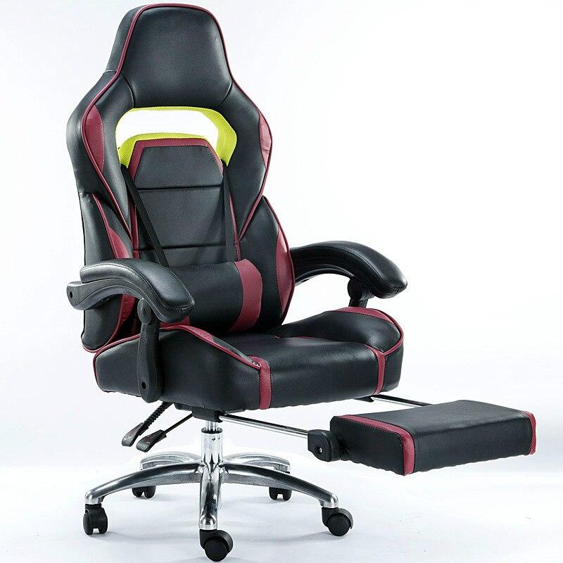 Bureaustoel Met Voetsteun.Gaming Stoel Ergonomische Computer Stoel Bureaustoel Leisure