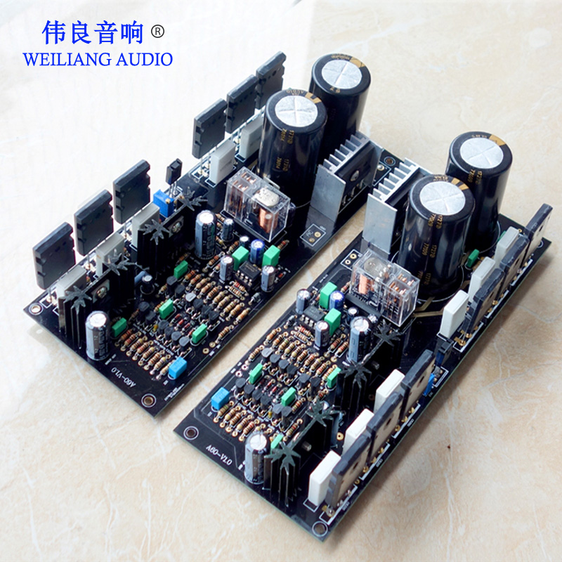2PCS HiFi 300W 2 2SC5200 A1943 Power Amplifier Board Reference Accuphase A60 Circuit