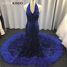 SuperKimJo Sparkle Royal Blue Evening Dresses 2019 Halter Mermaid Feather Sequin Applique Luxury Evening Gown Formal Dress sparkle baby halter dress black