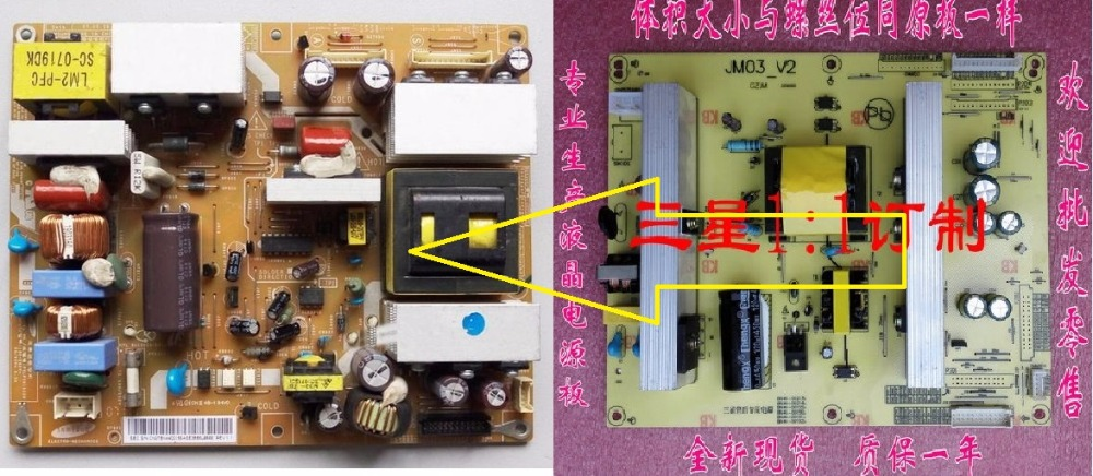 100% New BN44-00192A BN44-00156A BN44-00155A For Samsung Universal Power Board bn44 00474a pd4046a1 lfd for samsung led power board