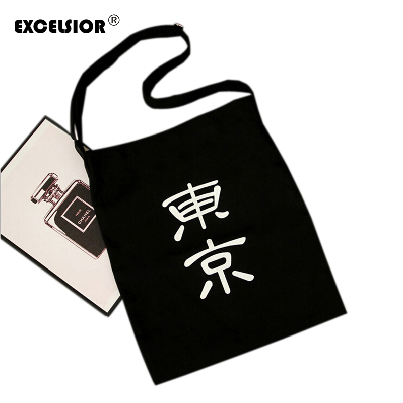 EXCELSIOR Japan Canvas Tote Shopping Bag Foldable Women's Handbags Daily Lady Sh