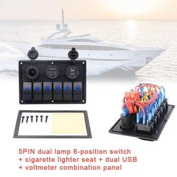 新 5 ピンデュアルランプ 6 位置スイッチシガーライター席デュアル USB 電圧計コンビネーションパネルメータ CSL2018