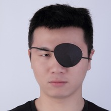 Простой Дизайн Médicos Применение вогнутой глаз патч пены канавка моющиеся повязку с регулируемым ремешком Saúde черный