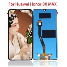 5Pcs/lot For Huawei Honor 8X Max LCD Touch Screen Display Panel Digitizer Assembly For Huawei Honor 8XMax ARE-AL00 7.12inch 5pcs lot lcd display touch panel for mann zug 5 zug5 zug5s 100