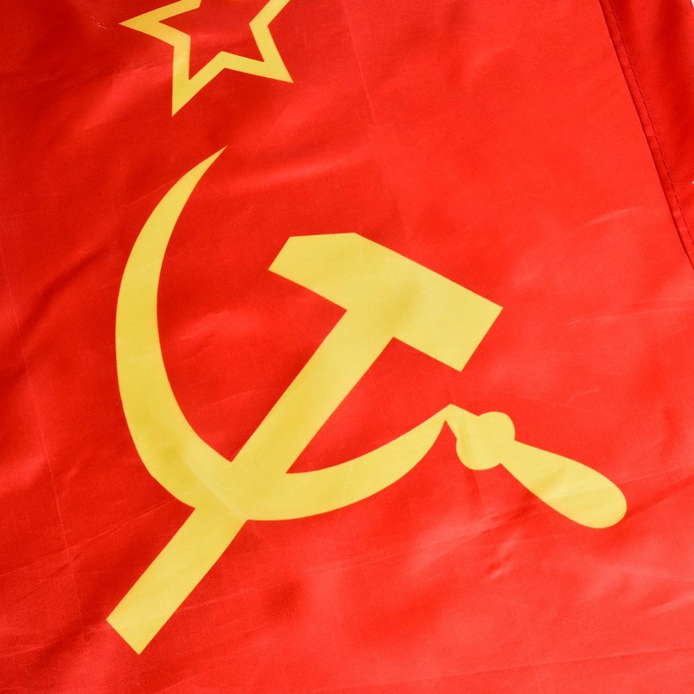 устанешь картинка флаг ссср цветной был