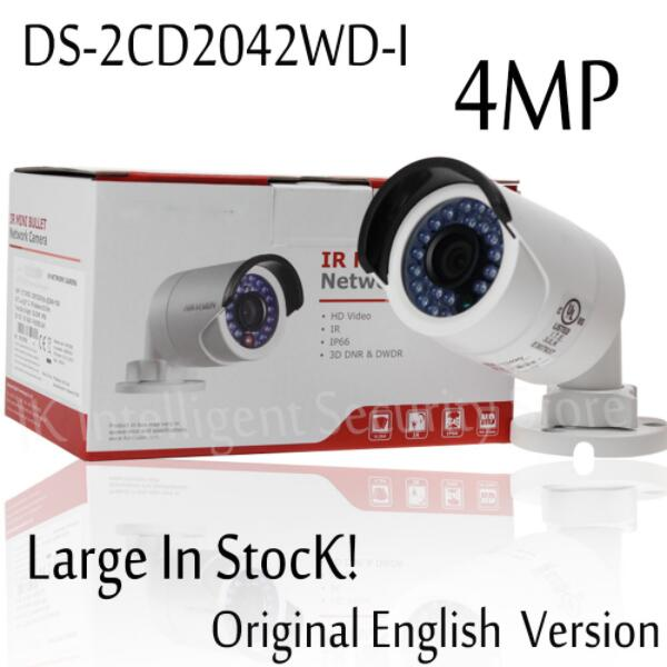 Hikvision DS-2CD2042WD-I 4MP H.265 CCTV Camera Mini Bullet IPC English version cd диск fleetwood mac rumours 2 cd
