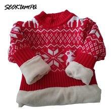 c53239e9081 Otoño invierno Bebé niñas niños ropa suéter de Navidad de punto suéter  chico Casual de manga
