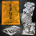 2016 Oriental Style  Figures Body Art Hand Draw Sketch Dragon God Koi Flower Shape Flash Tattoo Book 45 Pages A3 Size Hot Sale