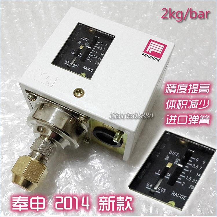 Pressure switch control relays PC2E [vk] mcbc1250cl ssr 50a burst fire control 10v relays