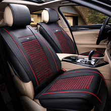 цена на Universal Leather car seat covers front rear cushion for KIA soul TOYOTA COROLLA peugeot 307 ford auto accessories car styling