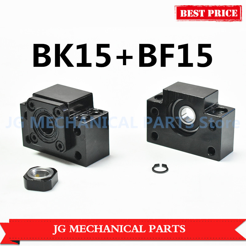 Anti-backlashed ballscrew RM1610-1200mm Ballscrew+1 BK//BF12 /&1 coupling Kit