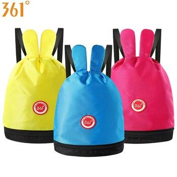 4d600467cb0a 361 Детский рюкзак спортивные сумки для мальчиков и девочек рюкзак для  плавания водостойкая Сумка Комбо сухие