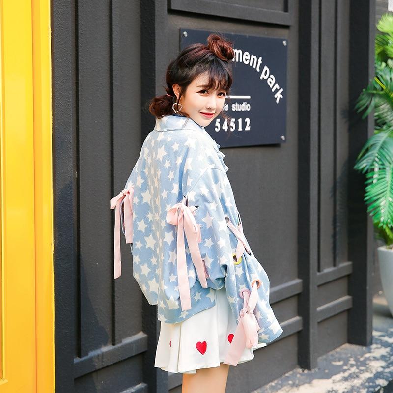 Prinzessin sweet lolita jacken Herbst air tasche herzförmigen bogen gurt getragen lose fledermaus ärmel Sterne Hong Kong geschmack jacke VC81-in Basic Jacken aus Damenbekleidung bei  Gruppe 2