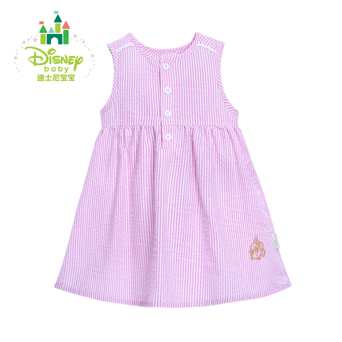 Disney 2018 New Summer Toddler Kids Baby Girls lovely Clothes Blue Striped Ruffles Party Gown Formal Dresses