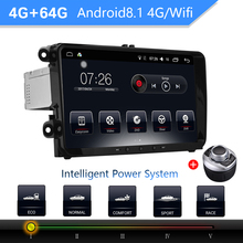 "Coche reproductor Multimedia 1 Din Android 8,1 coche DVD para Volkswagen/Golf/Polo/CC/9 ""4G/32G/64G"