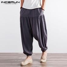 INCERUN Casual Solid Trousers Men Streetwear Joggers Male Harem Pants
