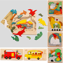 Fun kids/children educational wooden toys multilayer cartoon 3D animal puzzle baby gift
