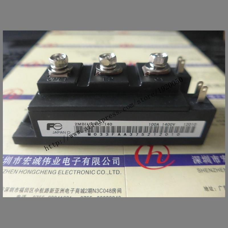2MBI100PC-140  module special sales Welcome to order !2MBI100PC-140  module special sales Welcome to order !