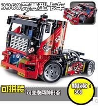 2016 New Decool 3360 608Pcs Toy Vehicles Model Building Kits 2 Car Styling Super Racer Truck Blocks Bricks Eduction DIY Toy Gift