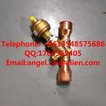 025 45331 003 электронного расширительного клапана