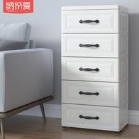 Storage box Drawer type Clothing Organizer High capacity Multifunction PP Storage Drawer Multilayer Storge Cabinet Plastic box