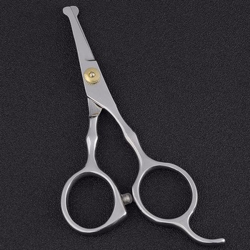 Safety Rounded Tips Scissor